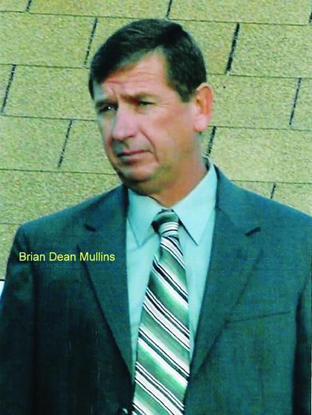 Brian Dean Mullins